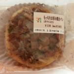 もっちりお好み焼きパン ポテト入り【セブンイレブン】