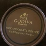 ゴディバ アイス【ミルクチョコレート】