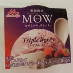 MOW(モウ) トリプルベリー【森永】