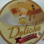 デリチェ 濃厚ベイクドチーズケーキ&レアチーズアイス【グリコ】