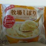 牧場しぼり クリームチーズケーキ【グリコ】