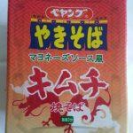 ペヤング マヨネーズソース風 キムチ焼そば【マルカ】