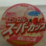 スーパーカップ 練乳いちご味【明治】