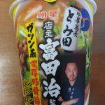 雷本店のカップ麺【明星】
