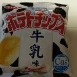 ポテトチップス 牛乳味【コイケヤ】
