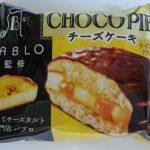 チョコパイ PABLO監修チーズケーキ【ロッテ】