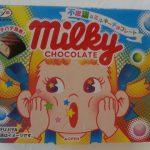不思議なミルキーチョコレート【不二家】