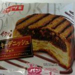 クッキーデニッシュ チョコ【ヤマザキ】