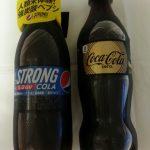 ペプシ ストロング 5.0GVとコーラを飲み比べてみた