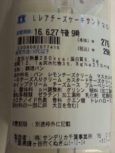 20160627_053421