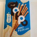 トッポ コク旨ミルク【ロッテ】