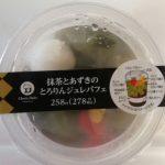 抹茶とあずきのとろりんジュレパフェ【サンクス】
