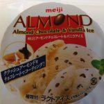 アーモンドチョコレート&バニラアイス【明治】
