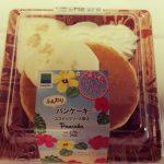 パンケーキ ココナッツソース添え【ファミリーマート】