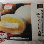 安納芋の純生クリーム大福【ローソン】が切りにくいっ!ヽ(#`Д´)ノ