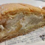 ホイップデニッシュメロンパン【ファミリーマート】