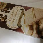 クランチホワイトチョコレート【業務スーパー】