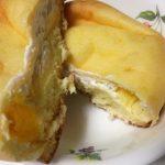 シュークリームみたいなパン カスタード&ホイップ【ファミリーマート】