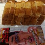 天然酵母食パン【業務スーパー】