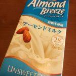 アーモンドブリーズ(アーモンドミルク)