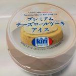 Uchi Cafe' SWEETS プレミアムチーズロールケーキアイス【ローソン】