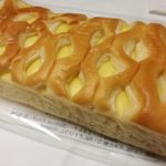 ソフトなチーズクリームパン【ファミリーマート】