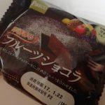 洋酒香るフルーツショコラ【Pasco】