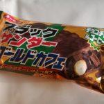 ブラックサンダー ゴールドカフェ【有楽製菓】