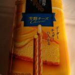 味わい濃厚トッポ 芳醇チーズ【ロッテ】