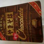 チョコレートやきそば【ペヤング】