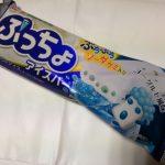 ぷっちょアイスバー ヨーグルト風味【井村屋】