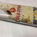プレミアムアイスクリームバー ホワイト バナナナ ミルク【コールド・ストーン・クリーマリー 】
