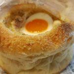 Panest 半熟風たまごパン 黒胡椒マヨ【ニューデイズ】