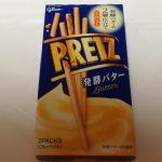 プリッツ 発酵バター【グリコ】