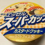 エッセル スーパーカップ カスタードクッキー【明治】