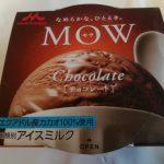 MOW チョコレート エクアドルカカオ【森永】