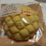バター風味豊かなサックリメロンパン【ローソン】