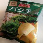 ポテトチップス パクチー味【カルビー】