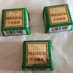 チロルチョコ プレミアム宇治抹茶【チロル】