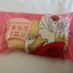 サクサクサンド しあわせマロン【桜井甘精堂】