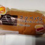 コッペパン つぶあん&マーガリン【ファミリーマート】