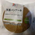 抹茶パンケーキ【セブンイレブン】