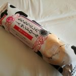 もちもちとしたサンドロール 練乳ミルク【ヤマザキ】