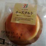 ベイクドチーズタルト【モンテール】