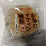 お米のマフィン雑穀【成城石井】