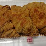沖縄産黒糖ときな粉のクロワッサン【成城石井】