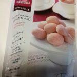 desica ホワイトチョコと苺のポルボローネ【成城石井】