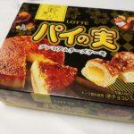 パイの実 PABLO監修 プレミアムチーズケーキ【ロッテ】