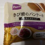 きび糖のパンケーキ 粒あん&ホイップ【Pasco】