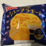 シューアラモード 十勝産小豆のあん&ホイップ【ヤマザキ】